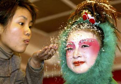 Guangzhou Chine Maquillage Cours